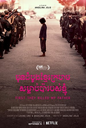First They Killed My Father: A Daughter of Cambodia Remembers – Magnetlank